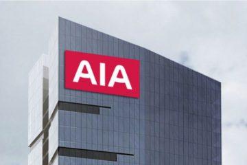 Ilustrasi gedung AIA/AIA